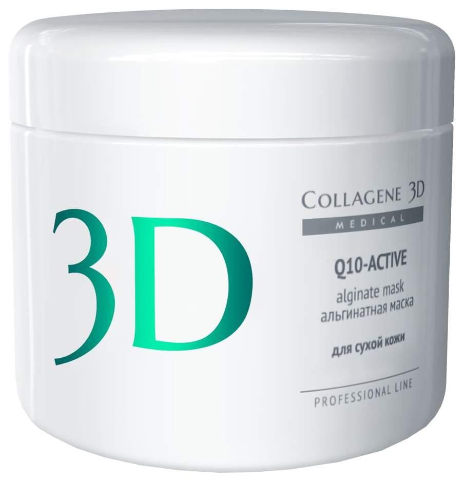 Medical Collagene 3D