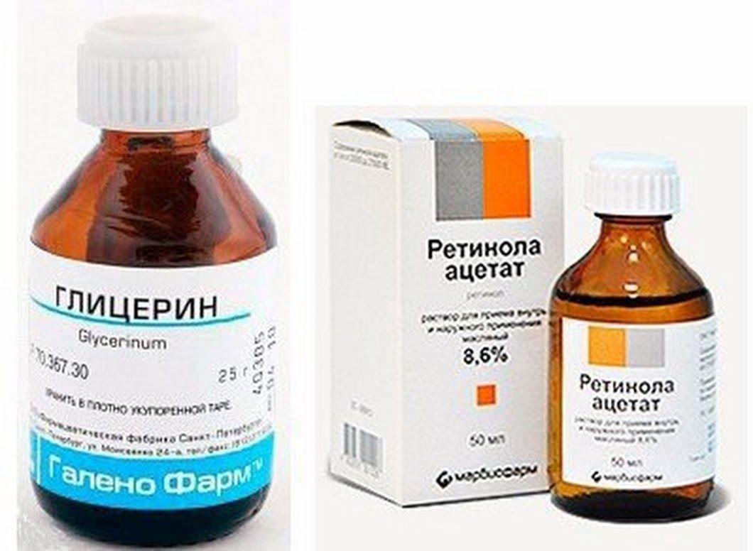 Борный спирт и глицерин
