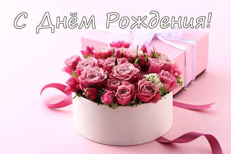 https://family-journal.ru/wp-content/uploads/2019/06/Krasivye-bukety-s-dnem-rozhdeniya-foto-4.jpg