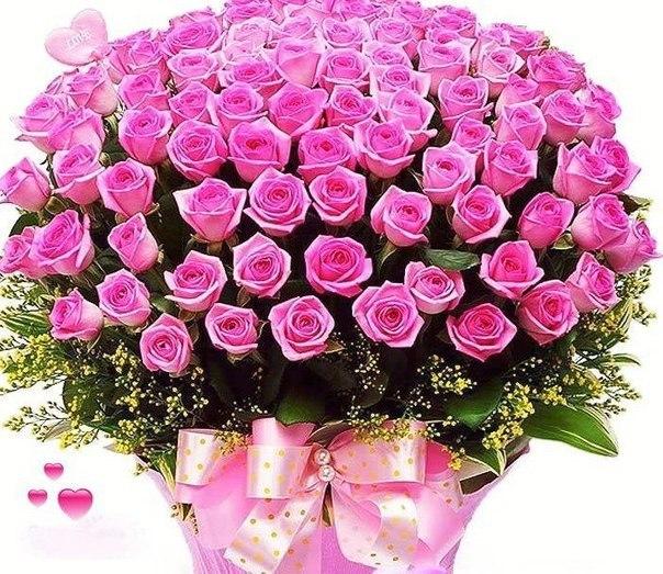 С днем рождения открытки с розами с юбилеем