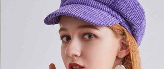 Модный головной убор фото
