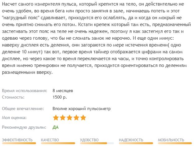 Рейтинг лучших пульсоксиметров: описания, плюсы и минусы, отзывы и цены, советы по выбору