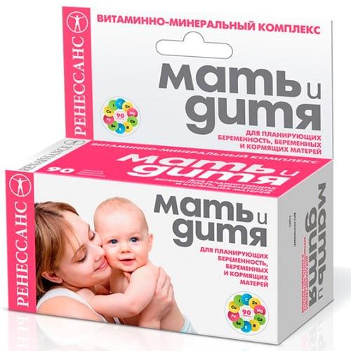 Рейтинг лучших витаминов для беременных: показания и противопоказания, отзывы, цены в аптеках