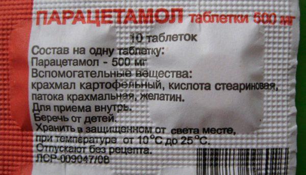 Таблетки парацетамол для взрослых: инструкция, состав, побочные эффекты, отзывы и цены
